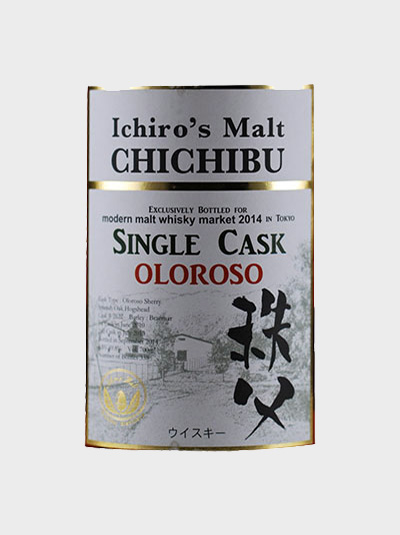 A picture of Ichiros Malt Chichibu Oloroso Edition Sherry Cask