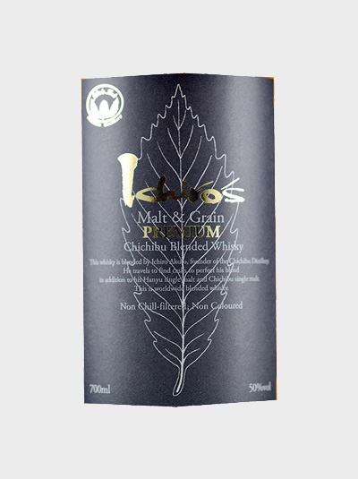 A picture of Ichiros Malt & Grain Premium