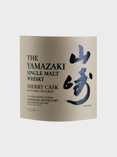 A picture of Yamazaki Sherry Cask 2009
