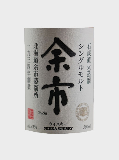 A picture of Nikka Yoichi Whisky