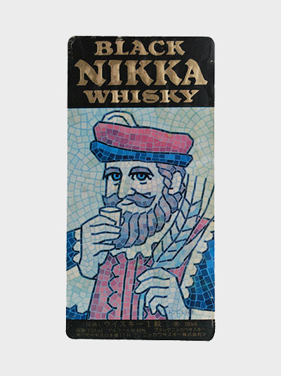 A picture of Nikka Black Whisky Pure Malt