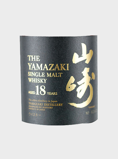 A picture of Yamazaki 18 Years Old
