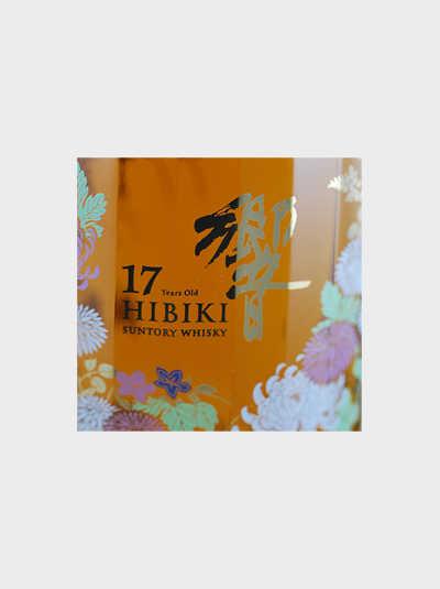 Hibiki 17 Kacho Fugetsu