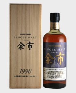 Yoichi 20 year single malt whisky