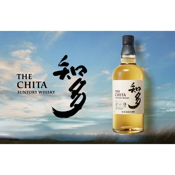 New from Suntory