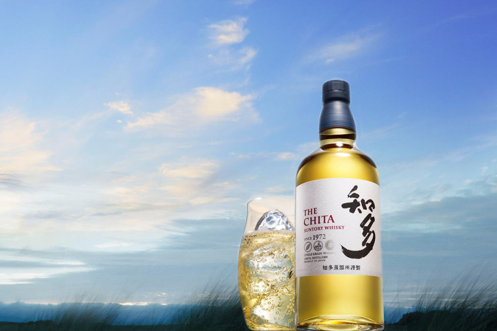 Chita Whisky Bartender's choice