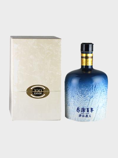 Suntory Whisky 100th Anniversary Pottery Bottle