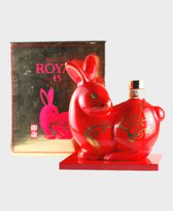 Suntory Royal 15 Year Old (Year of the Hare)