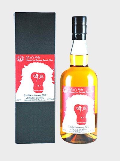 "Zodiac Label 2016 ""Monkey"""