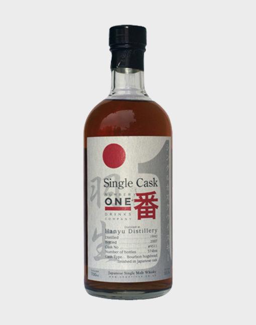 Hanyu 1990 Single Cask #9511