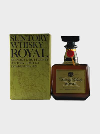 Royal SR