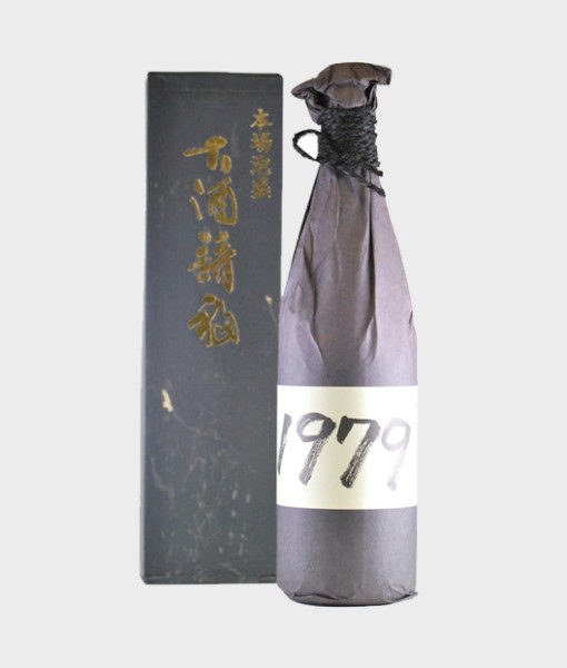 Award Winning 1979 Vintage Awamori
