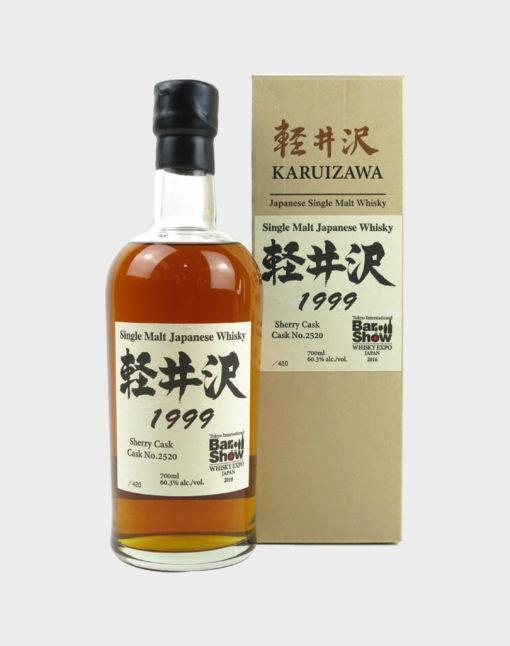 Karuizawa Tokyo Bar Show 2016