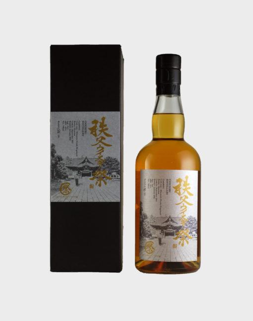 Chichibu Whisky Sai