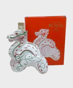 Royal 12