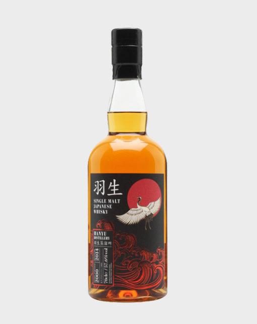 Hanyu 2000