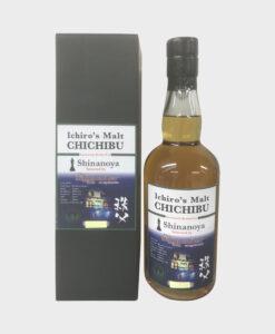 Ichiro's Malt Chichibu – Bottled for Shinanoya
