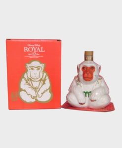 Suntory Royal Monkey