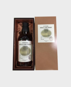 Suntory single cask whisky 1996 ISTAM Cask no AW70025 C
