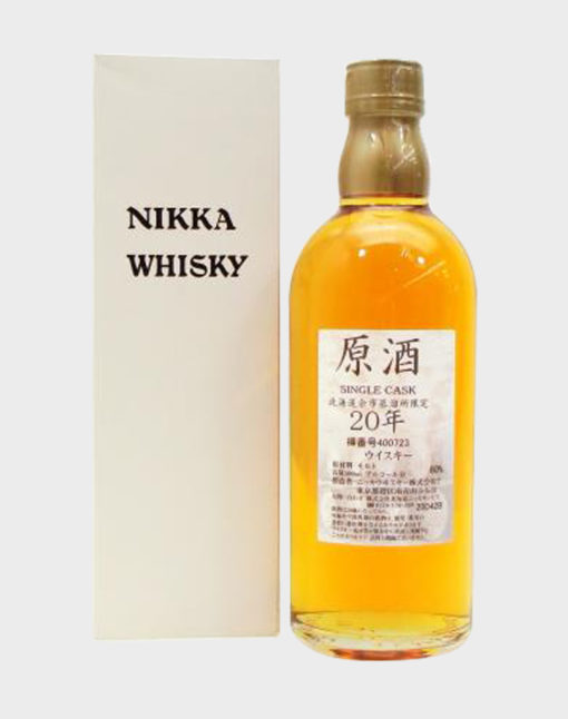 Nikka Yoichi Single Cask 20 Year Old Final Version