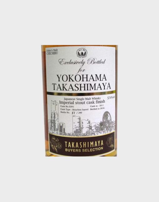 Ichiro's Malt Yokohama Takashimaya B