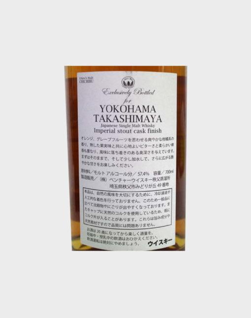 Ichiro's Malt Yokohama Takashimaya D