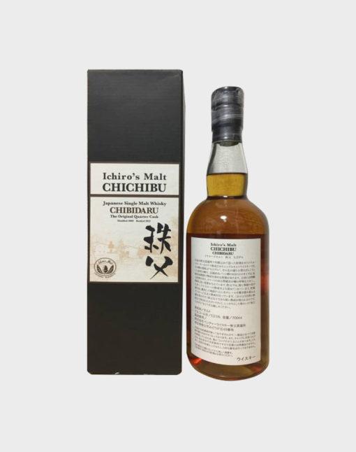 Ichiro's malt chichibu check chibidaru 2013 700ml 53.5% With box B