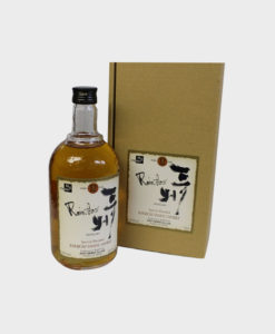 Rainbow Whisky Aged 12 Years
