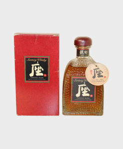 """Suntory Whisky """"ZA"""" Final Version"""