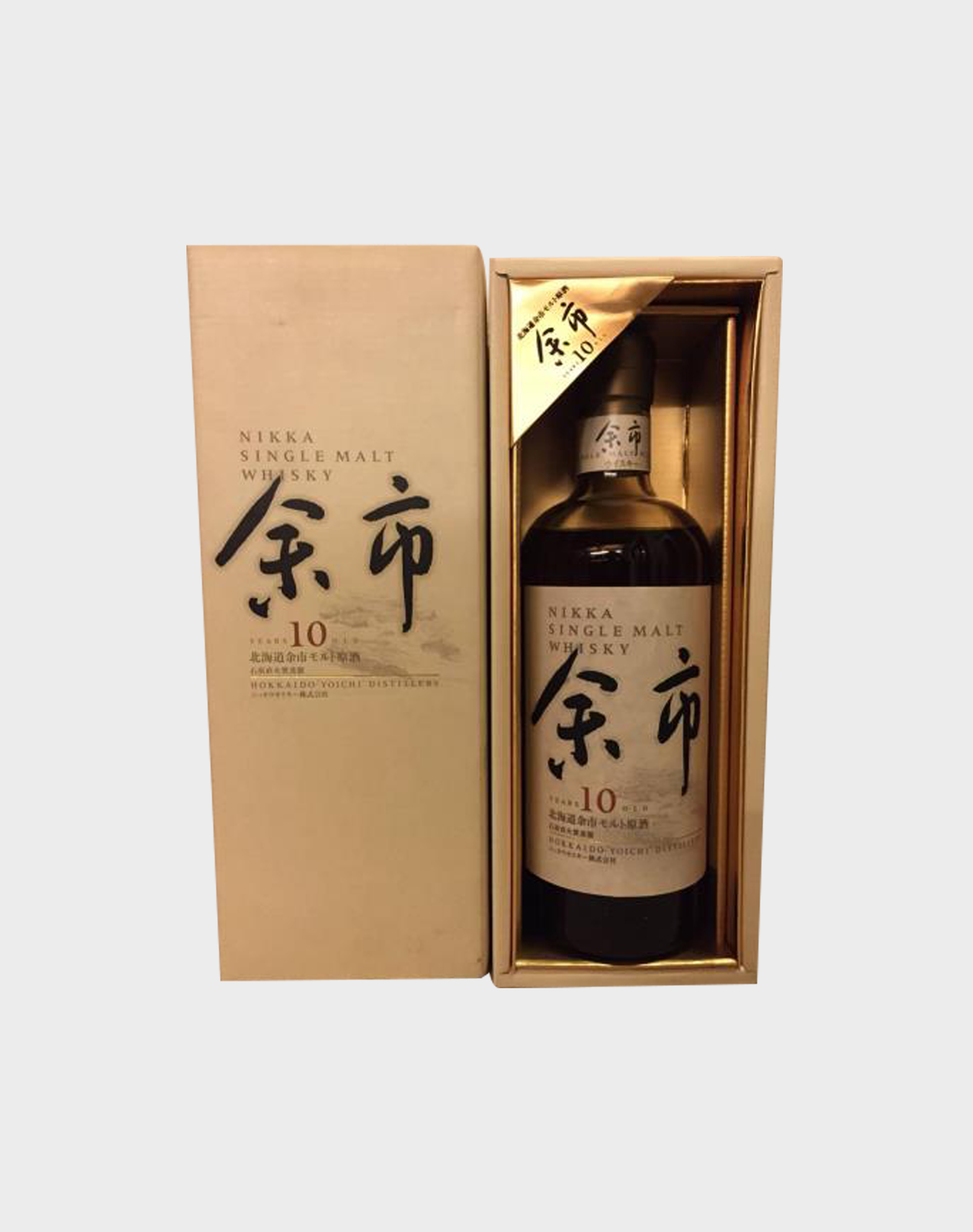 Nikka Yoichi 10 Year Old Whisky Final Version