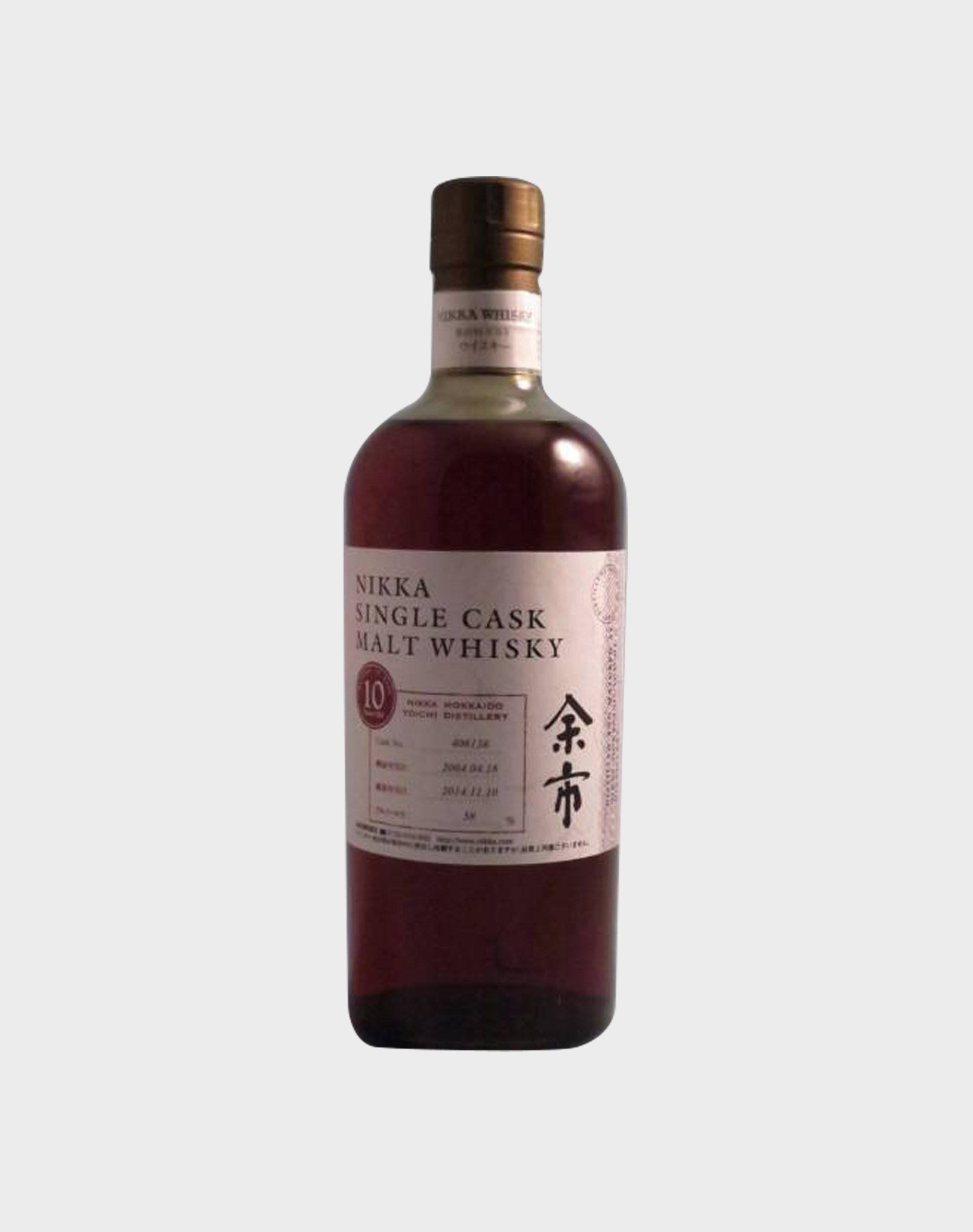 Nikka Single Cask Yoichi 10 Year Old Anniversary Bottling