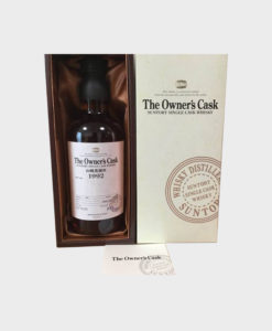 Suntory the owner's cask single cask 1992 A