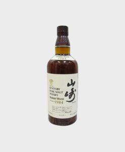 Yamazaki sherry wood 1984 C