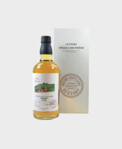 Suntory single cask Yamazaki 1999 Single malt A