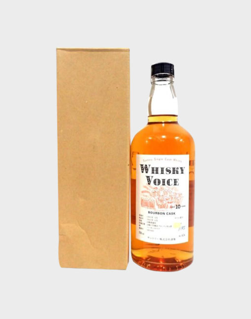 Suntory single cask whisky voice A