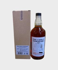 Yamazaki 1980 white oak cask A