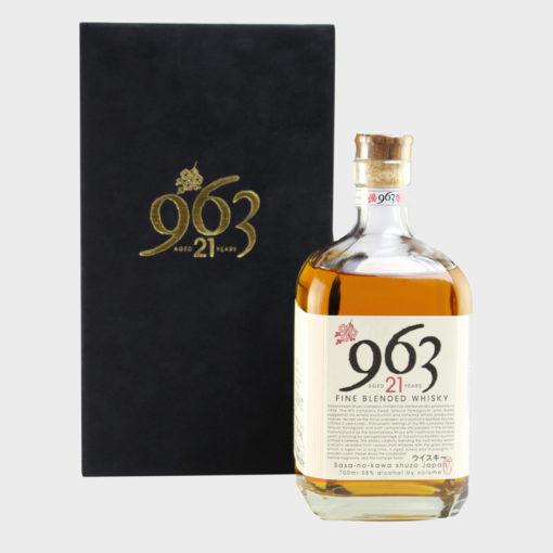 Yamazakura 963
