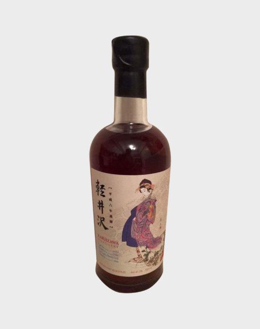 Karuizawa Geisha