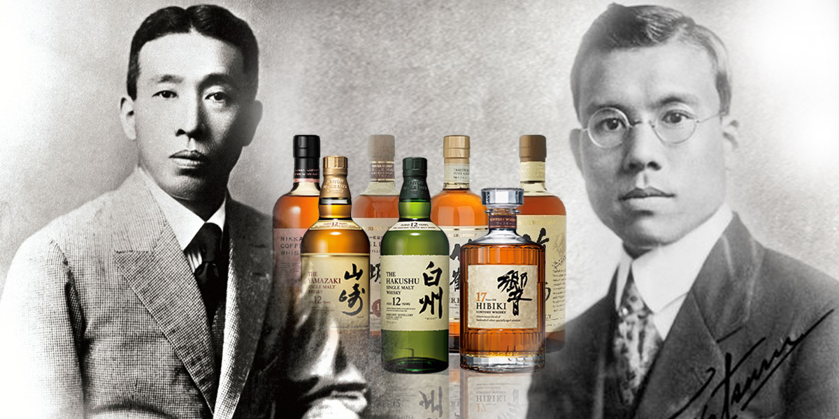 Japanese Whisky Bars