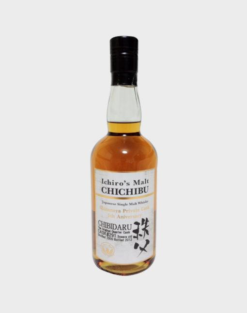 Ichiro's Malt Chichibu Chibidaru Shinanoya Private Cask 5th Anniversary A