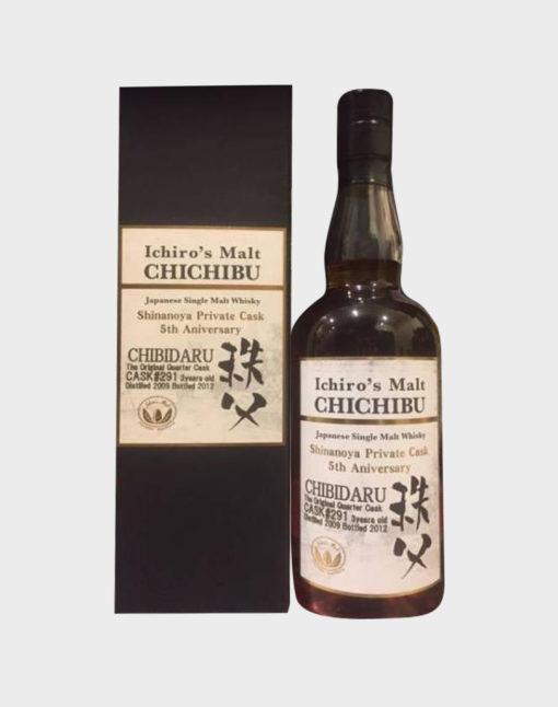 Ichiro's Malt Chichibu Chibidaru Shinanoya Private Cask 5th Anniversary C