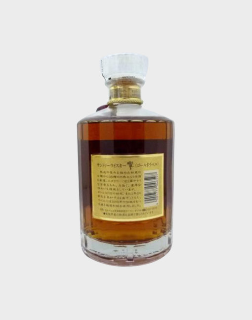 Suntory Hibiki Rare and Old Version B