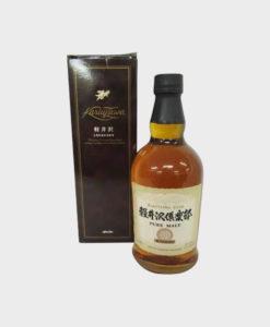 Karuizawa Club Pure Malt Whisky