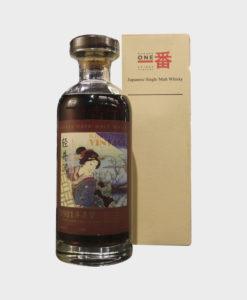 Karuizawa Vintage 1981 Cask #2100