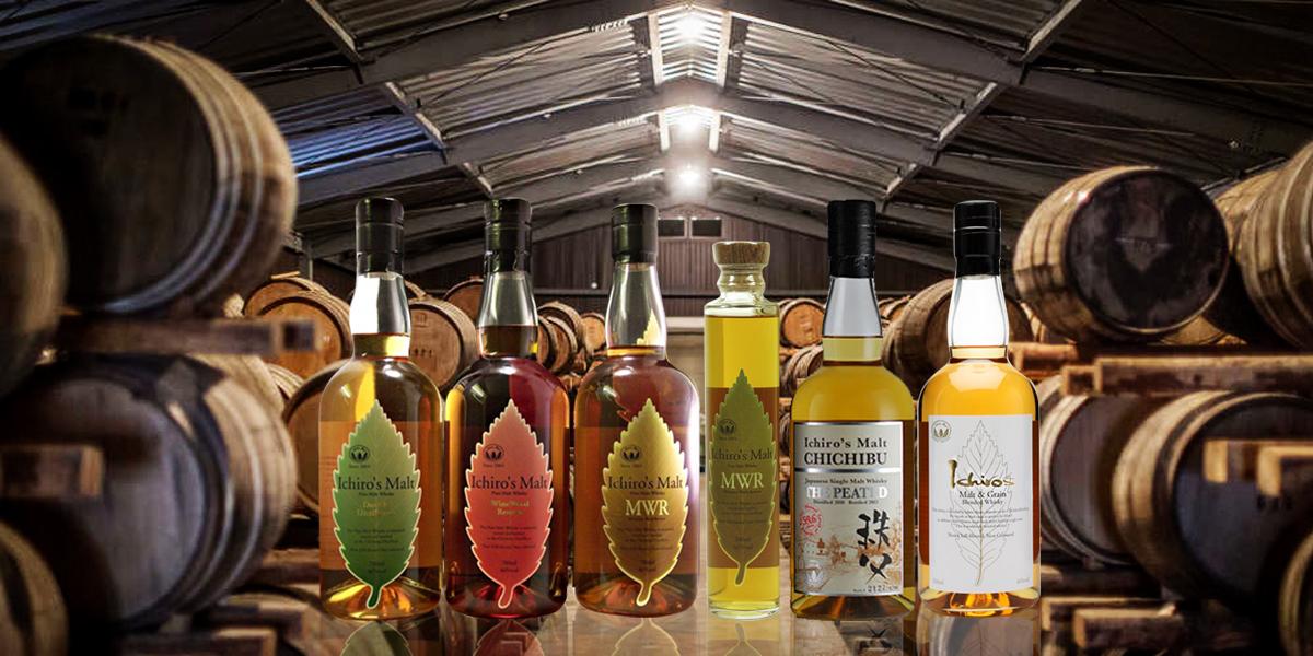 Spotlight Japanese Whisky