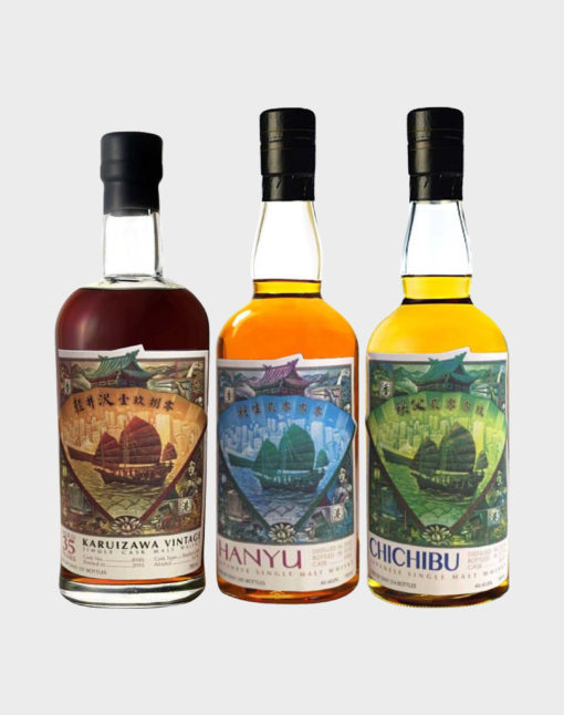 Hanyu, Chichibu and Karuizawa Single Malt Cask Whisky Limited Edition Set