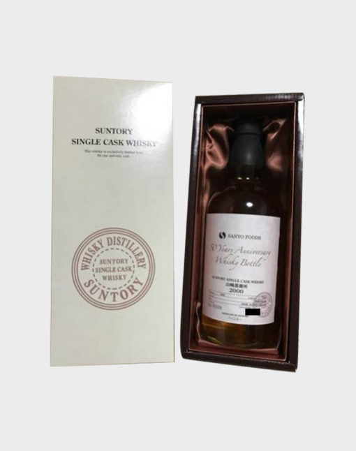 Suntory Single Cask 2000 for the 50th Anniversary of Sanyo Foods