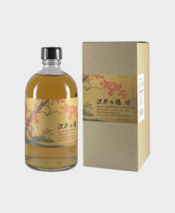 Akashi Eigashima Ryo 7 Year Old Whisky
