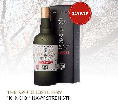 ki-no-bi-navy-strength