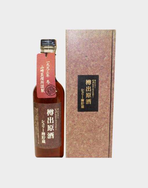 Suntory Pure Malt Whisky Tarudashi Genshu